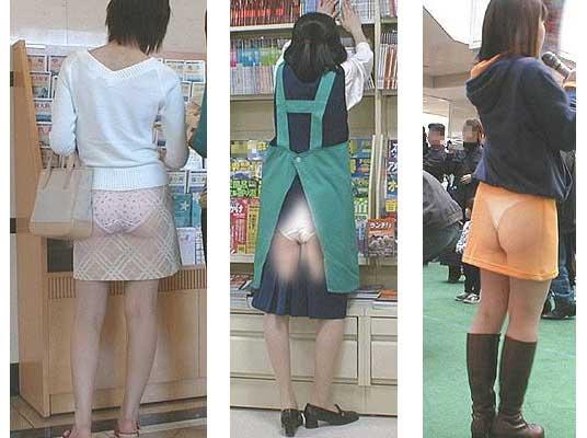 culotte apparente sur jupe - japon